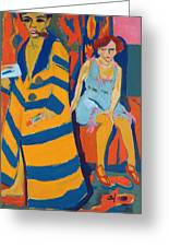 Self Portrait With A Model Greeting Card by Ernst Ludwig Kirchner