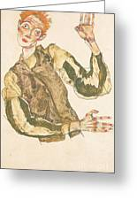 Self Portrait With Striped Armlets Greeting Card by Pg Reproductions
