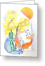 Sense Of Liberation Greeting Card by Shirin Shahram Badie