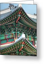 Seoul Palace Greeting Card by Michael Garyet