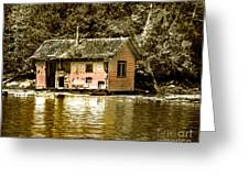 Sepia Floating House Greeting Card by Robert Bales