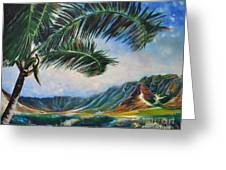Serene Beauty Of Makua Valley Greeting Card by Larry Geyrozaga