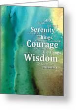 Serenity Prayer 2 - By Sharon Cummings Greeting Card by Sharon Cummings