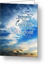 Serenity Prayer 3 - By Sharon Cummings Greeting Card by Sharon Cummings