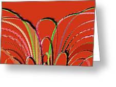 Serpentine Greeting Card by Ben and Raisa Gertsberg
