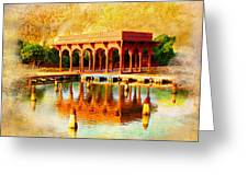 Shalimar Gardens Greeting Card by Catf