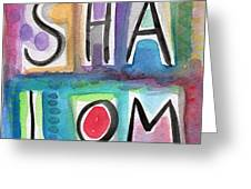 Shalom - Square Greeting Card by Linda Woods