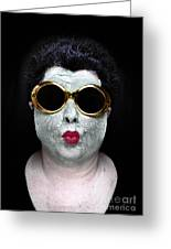 She Couldnt Achieve Her Glam Looks Without A Battery Of Beauty Greeting Card by Amy Cicconi