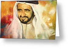 Sheikh Rashid Bin Saeed Al Maktoum Greeting Card by Corporate Art Task Force