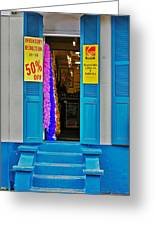 Shop New Orleans Greeting Card by Christine Till
