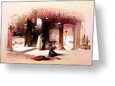 Shrine Of The Nativity Bethlehem April 6th 1839 Greeting Card by Munir Alawi