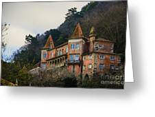 Sintra Mansion Greeting Card by Deborah Smolinske