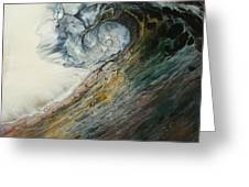 Siren Song Sold Greeting Card by Lia Melia
