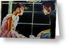 Sixteen Candles Greeting Card by Jeremy Moore