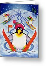 Skiing Holiday Greeting Card by Cathy Baxter
