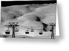 Skiing In Space Greeting Card by Justin Albrecht