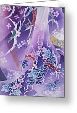 Skiyu Purple Robe Crop Greeting Card by Haruyo Morita
