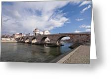 Skopje - Stonebridge Greeting Card by Ivan Vukelic