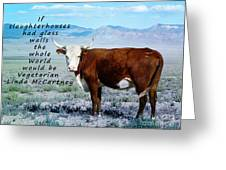 Slaughterhouses Greeting Card by Janice Rae Pariza