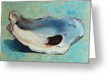 Slurp Greeting Card by Pam Talley