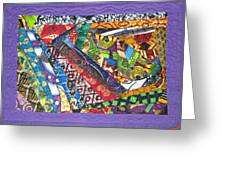Small Wonder Greeting Card by Aisha Lumumba