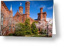 Smithsonian Castle Wall Greeting Card by Inge Johnsson