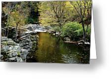 Smoky Mountian River Greeting Card by Sandy Keeton