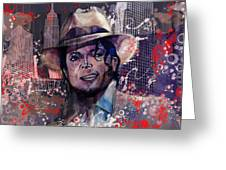 Smooth Criminal Greeting Card by MB Art factory