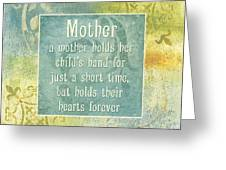 Soft Spa Mother's Day 1 Greeting Card by Debbie DeWitt