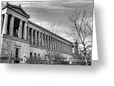 Soldier Field In Black And White Greeting Card by David Bearden