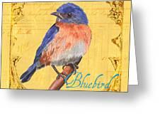 Colorful Songbirds 1 Greeting Card by Debbie DeWitt