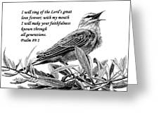 Songbird Drawing With Scripture Greeting Card by Janet King