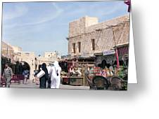 Souq Life Greeting Card by Paul Cowan
