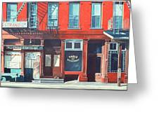 South Street Greeting Card by Anthony Butera