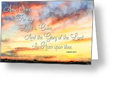 Southern Sunset - Digital Paint IIi With Verse Greeting Card by Debbie Portwood