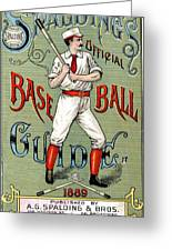 Spalding Baseball Ad 1189 Greeting Card by Unknown