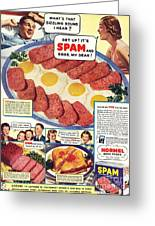 Spam 1960s Usa Hormel Meat Tinned Greeting Card by The Advertising Archives