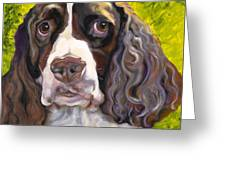 Spaniel The Eyes Have It Greeting Card by Susan A Becker