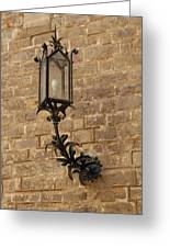 Spanish Lamp Greeting Card by Kathy Schumann