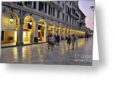 Spianada Square During Dusk Time Greeting Card by George Atsametakis