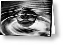 Spinning Eye Greeting Card by Gun Legler