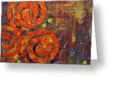 Spiral Series - Railing Greeting Card by Moon Stumpp