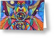 Spiritual Guide Greeting Card by Teal Eye  Print Store