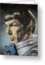 Spock - The Pain Of Loss Greeting Card by Liz Molnar