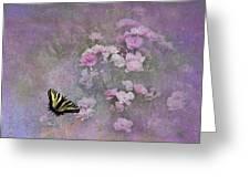 Spring Garden Greeting Card by Diane Schuster