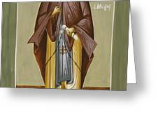 St Anthony Greeting Card by Julia Bridget Hayes