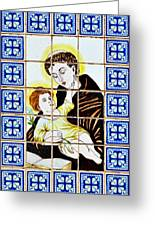 St Anthony Of Padua Greeting Card by Christine Till