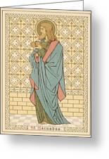 St Barnabas Greeting Card by English School