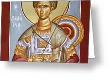 St Dimitrios the Myrrhstreamer Greeting Card by Julia Bridget Hayes