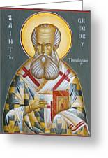 St Gregory The Theologian Greeting Card by Julia Bridget Hayes